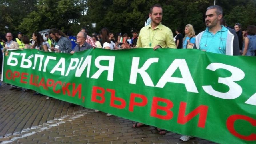 Протестът приключи, сградата на НС отнесе бомбички, домати и яйца