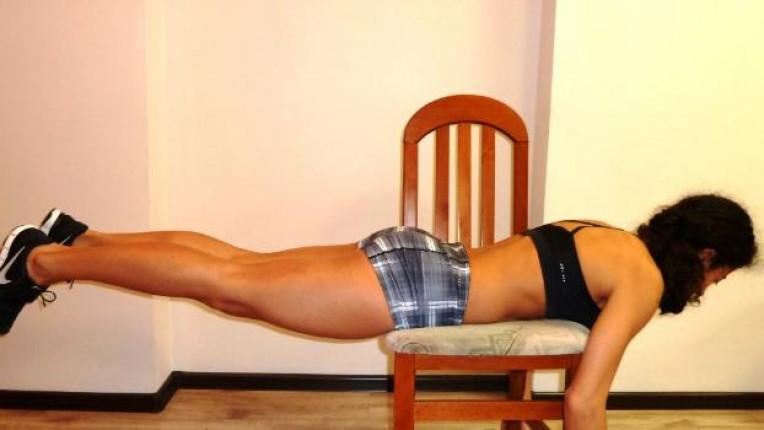 Повдигнете дупето с 5 упражнения