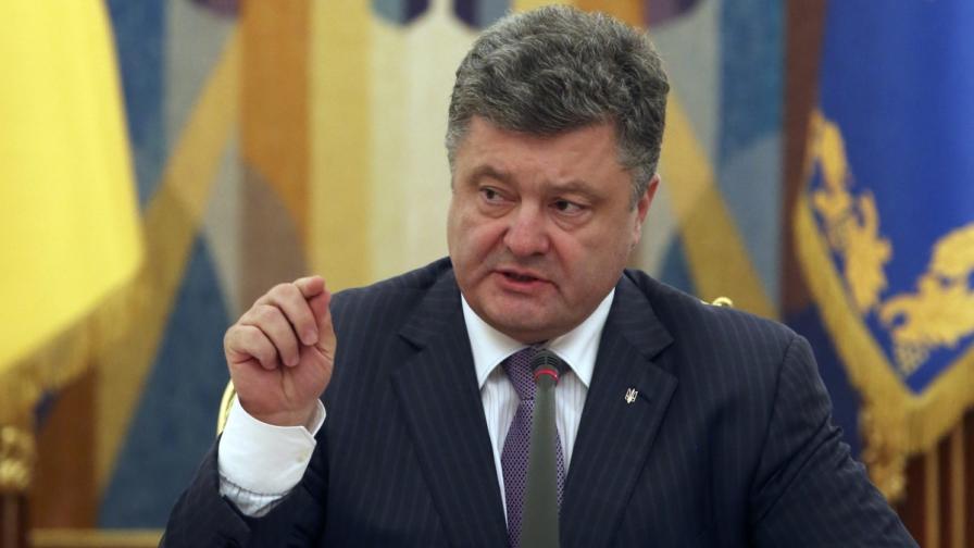 Екзит пол: 7 партии влизат в парламента на Украйна