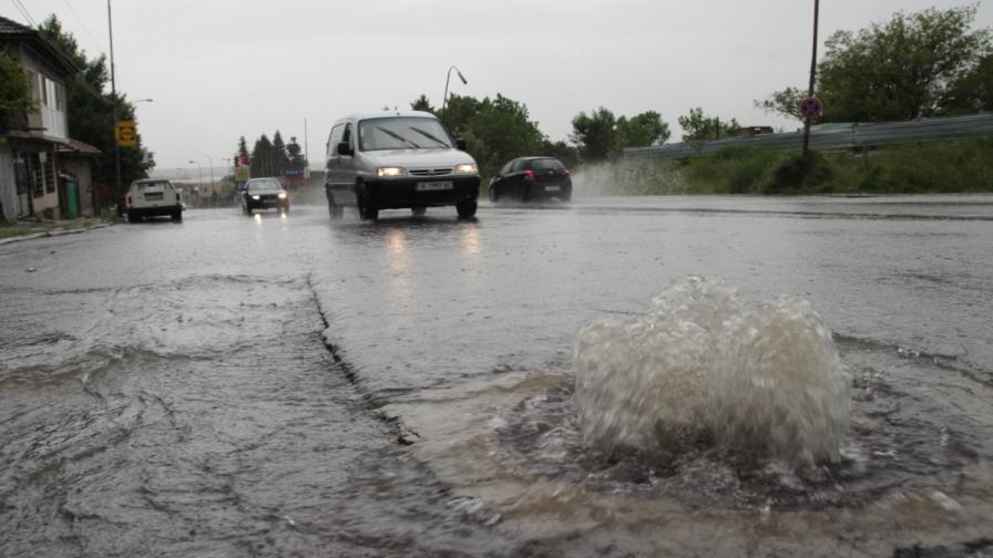 Обстановката след пороите в страната се нормализира, очакват се нови валежи