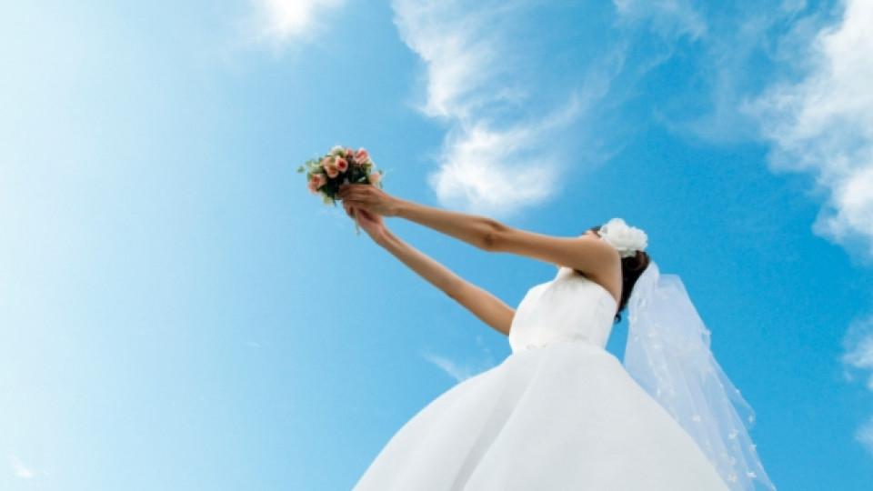 Символи и сватбени традиции