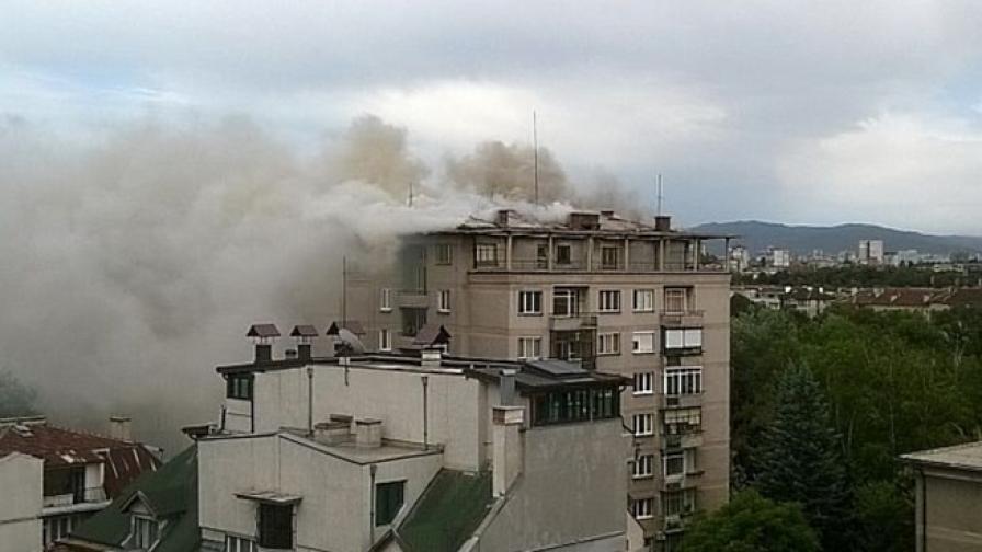 Пожар възникна в жилищна сграда в центъра на София