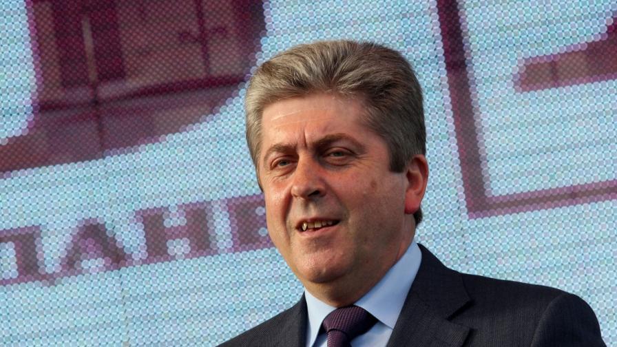 АБВ официално е партия с лидер Георги Първанов