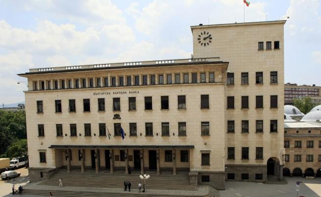 Управителят на БНБ ще се избира с явно гласуване от депутатите