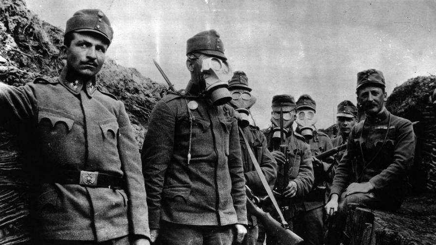 100 години от началото на Първата световна война