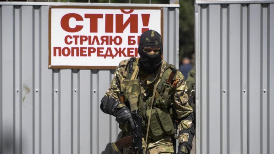 Прорурски въоръжен активист в Донецк