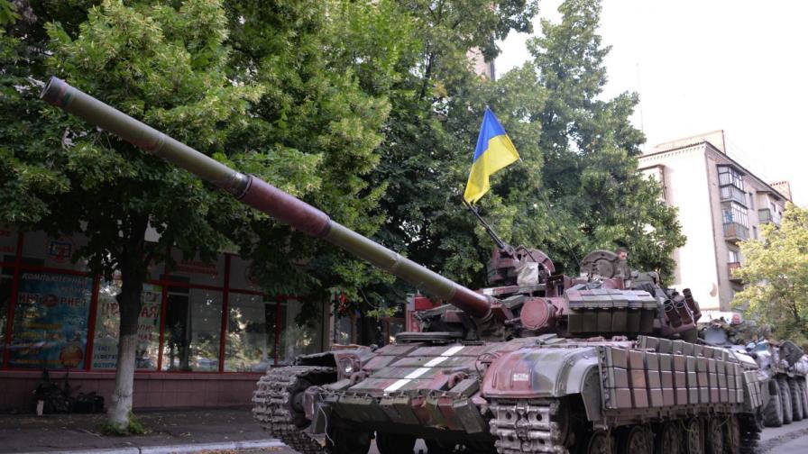 Кризата в Украйна