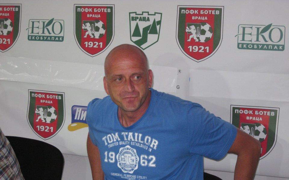 Бившият футболист и временен треньор на Левски - Викторио Павлов
