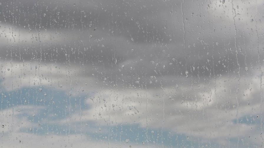 Жълт код за гръмотевични бури е обявен в 8 области в България