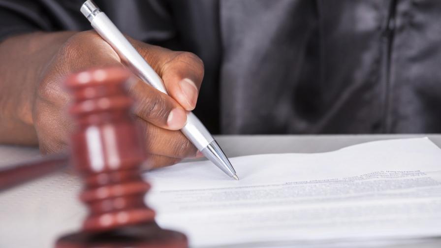 САЩ: 18 години затвор за писма с рицин