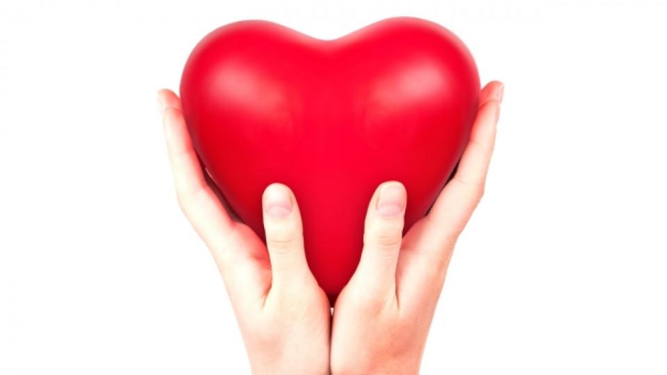 Как да се избавим от сърдечни заболявания
