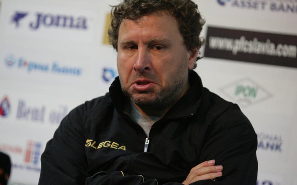 Вили Вуцов: Ако играем за 0:0, ще паднем