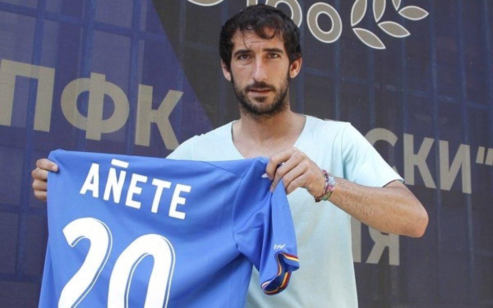 Официално: Левски подписа с Антонио Аниете