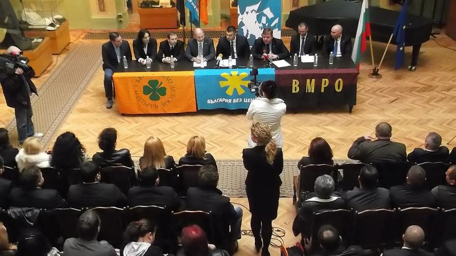 ВМРО напуска ББЦ и се съюзява с НФСБ