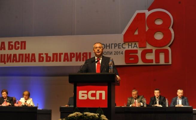 БСП издигна Станишев за председател на ПЕС