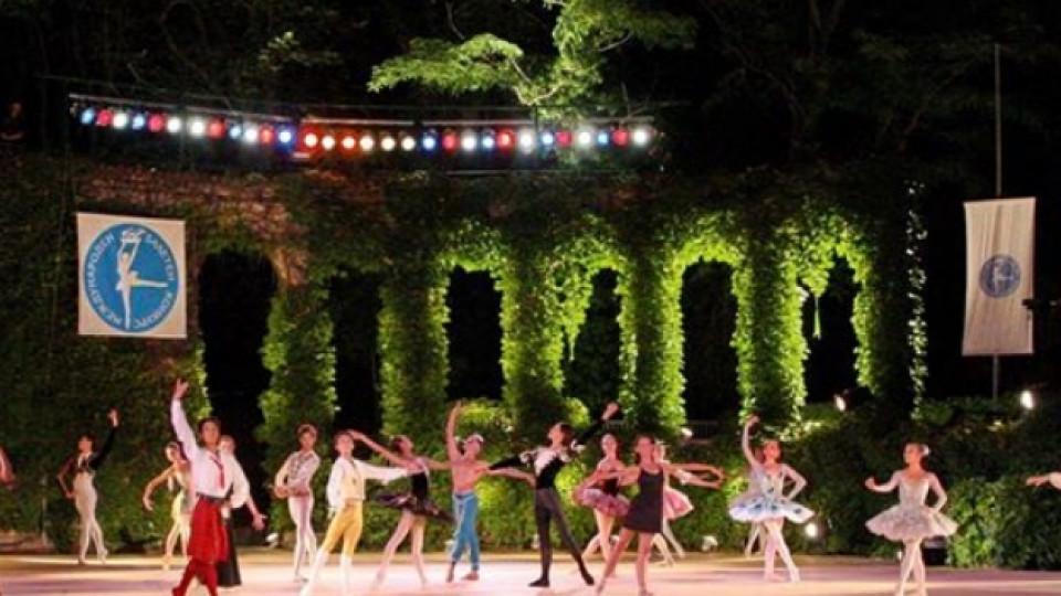 Балетни страсти във Варна