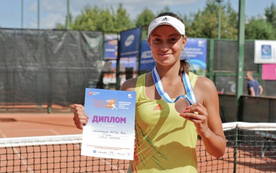 Петя Аршинкова: Мечтая за титла от Големия шлем
