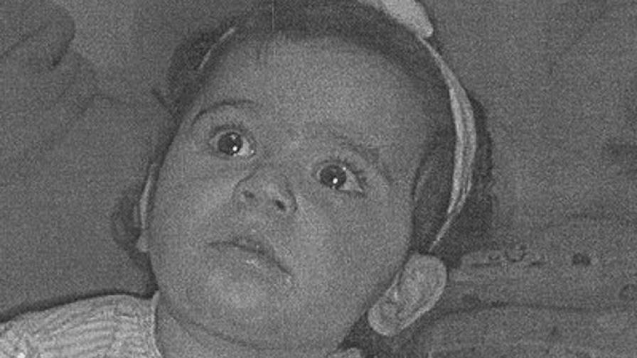 Полицията издирва 18-месечната Мария Стефанова