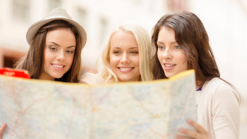 Когато искаме да пътуваме в чужбина