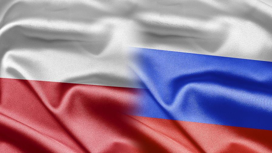 Полша: Редовните двустранни контакти с Русия вече са неоправдани