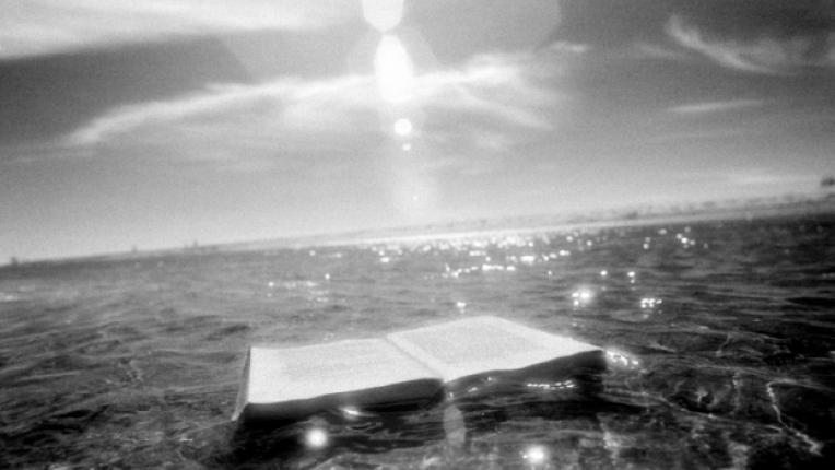 книга четене