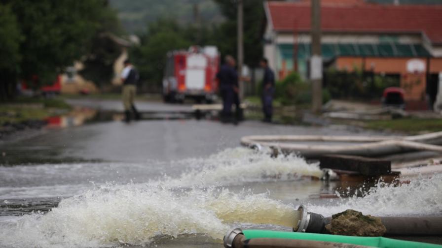 Отводняването в Мизия