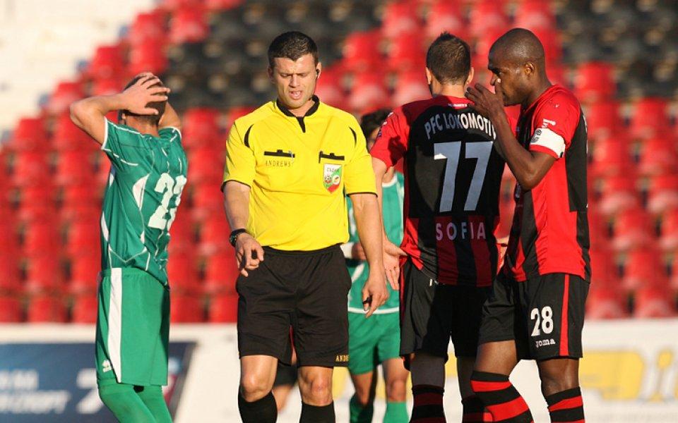Обявиха реферите за петия кръг в Първа лига