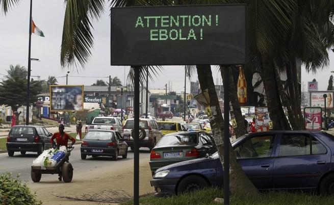 Намериха избягалите болни от ебола