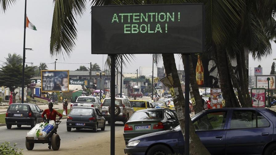 Сиера Леоне: Стачкуващи изхвърлиха на улицата тела на починали от ебола