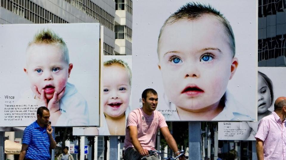Децата със синдром на Даун не бива да бъдат игнорирани