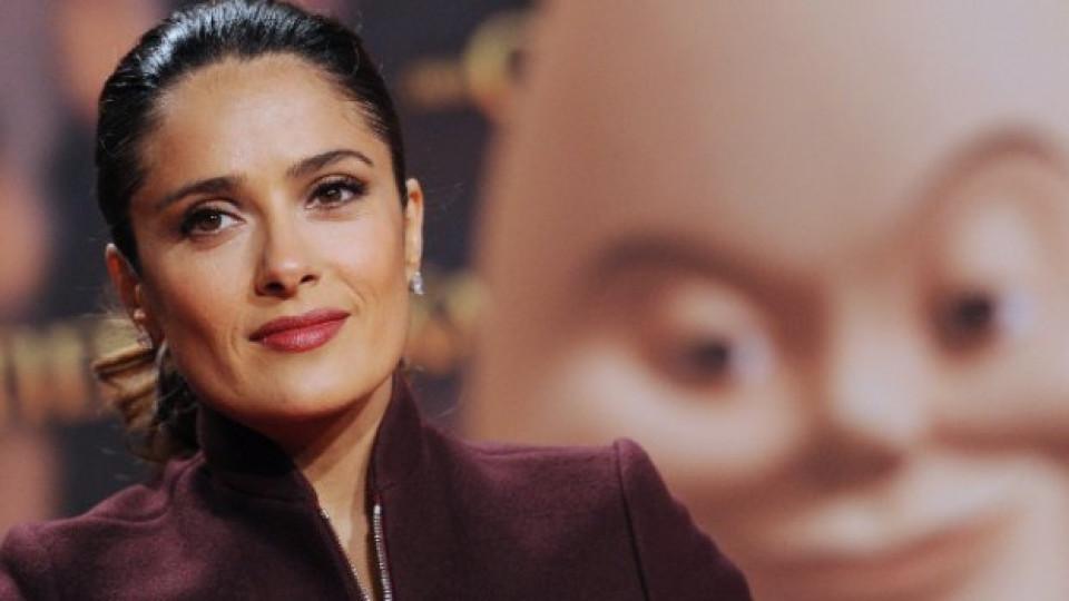 Салма Хайек: Никой не искаше да ми даде роля