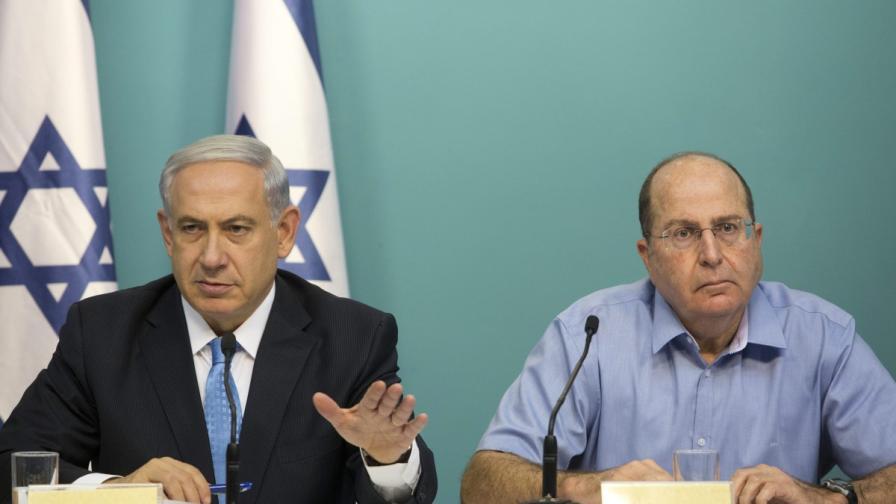 Израелският премиер Бенямин Нетаняху и министърът на отбраната Моше Аялон