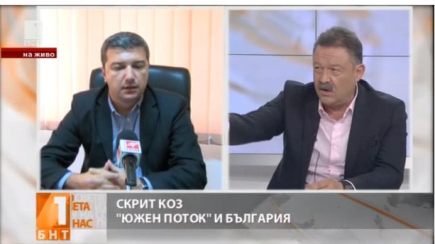 Възмутени: Защо Борисов се държа така със Стойнев?!