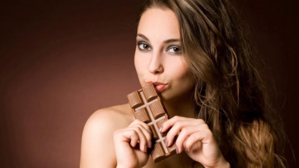 Хубавите спомени са по-емоционално зареждащи от секса и шоколада
