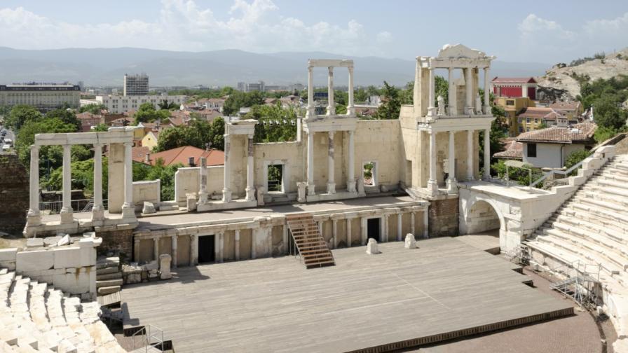 Пловдив ще бъде Eвропейска столица на културата за 2019 г.