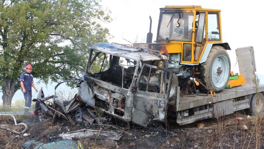Зловещата катастрофа край Казанлък