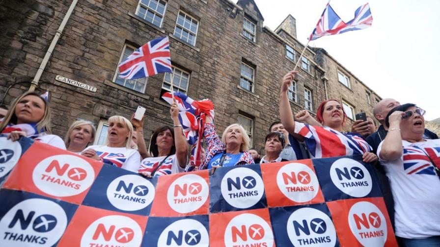 Подръжници на короната протестираха в Единбург