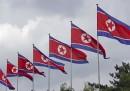 Северна Корея отново с балистична ракета