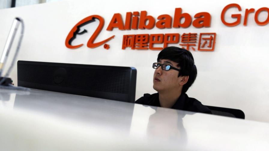 """""""Алибаба"""" очаква над 25 млрд. долара при излизането си на борсата"""