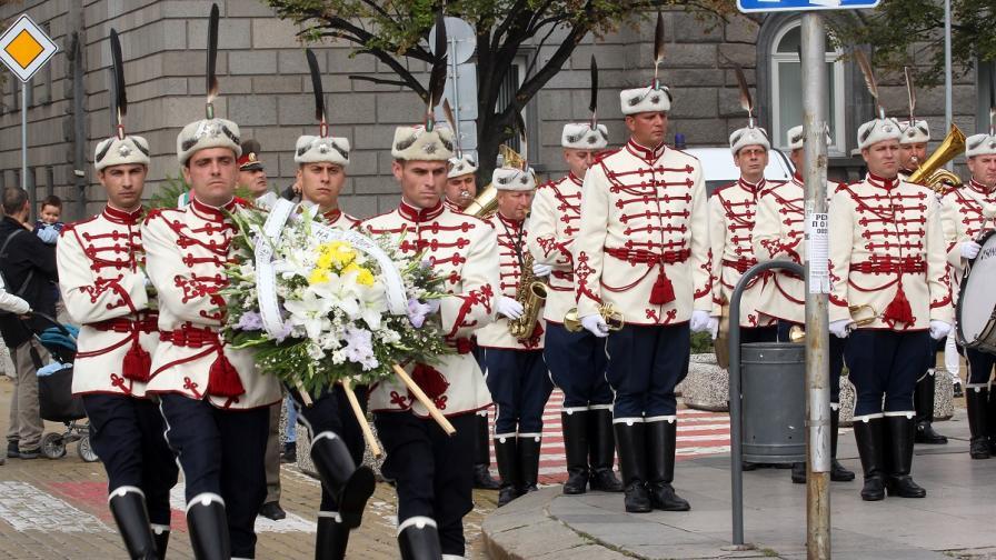Честваме 106 години от Независимостта на България