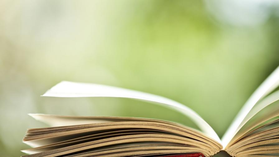"""С книга в ръка и настроение започва """"Чети с мен"""""""