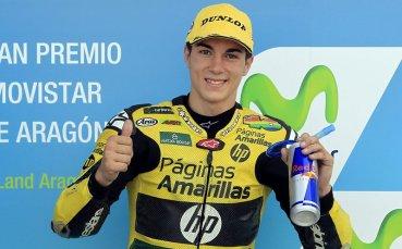 Маверик Винялес стартира първи за Гран При на Австрия