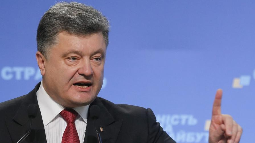 Няма споразумение по руско-украинския газов конфликт