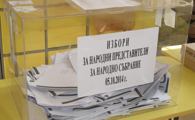 Световните агенции: Политическата нестабилност в България продължава