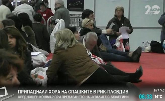 Припаднали хора в РИК-Пловдив, скандали пред секции в Лондон