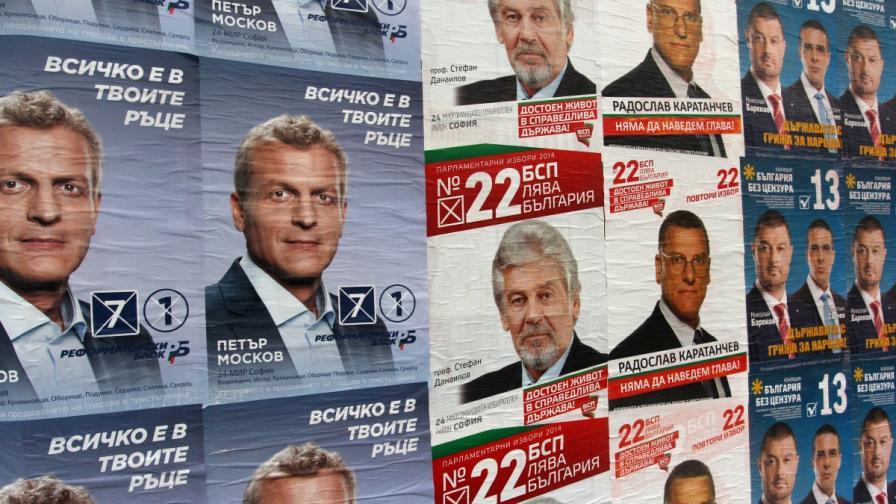 Руските медии за изборите: България се ориентира към Европа