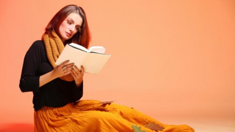 книга жена есен