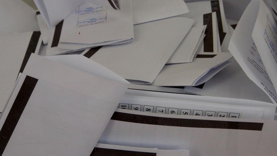 БНБ не може да отпечата всички бюлетини за изборите
