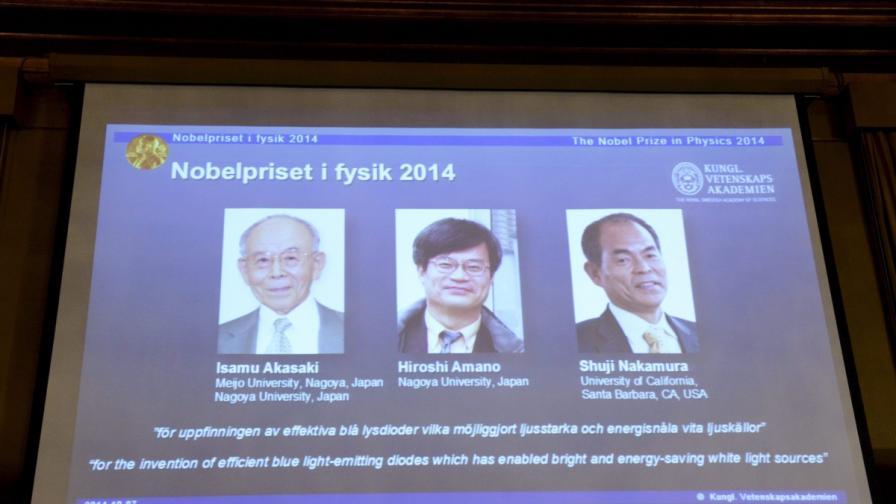 Нобелова награда за сините светодиоди