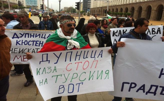 Протест срещу влизането на депутат от ДПС в парламента